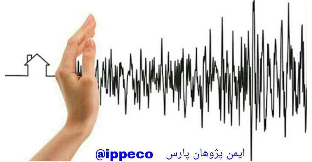 🚨 ۱۰+۱ نکتهای که بایستی در زمان زلزله رعایت کنیم: