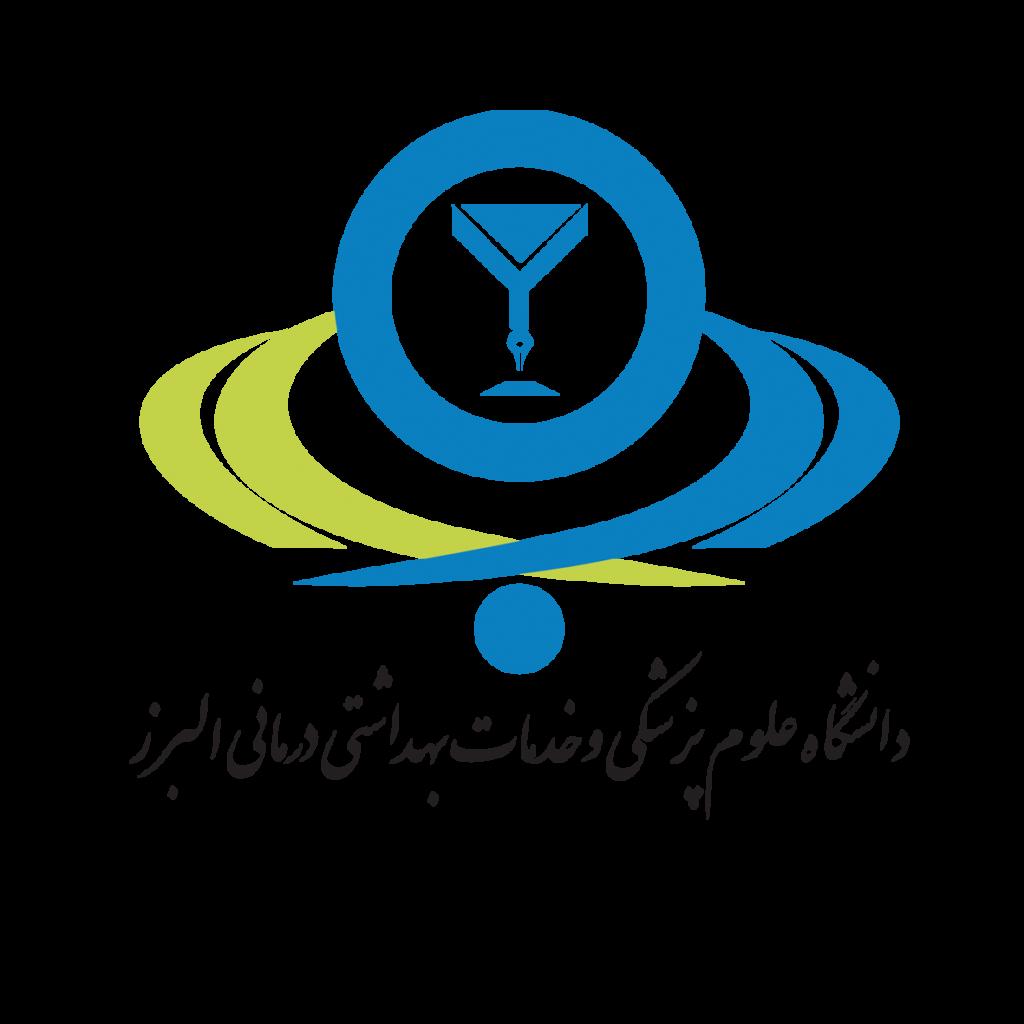 اطلاعیه دانشگاه علوم پزشکی البرز در خصوص شیوه نوبت دهی کلینیک ویژه تخصصی:
