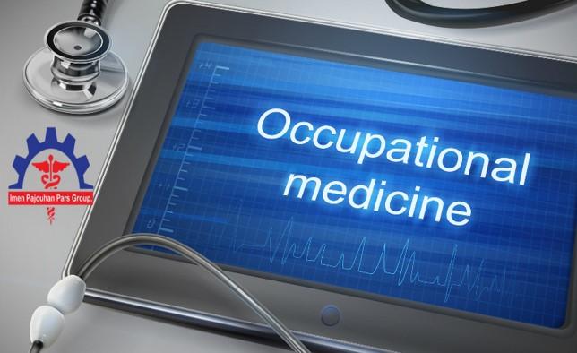 انواع بیماری ها از دیدگاه طب کار