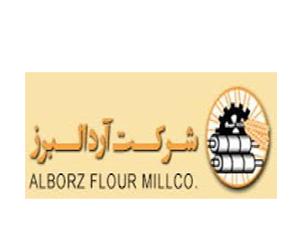 شرکت آراد البرز | ایمن پژوهان پارس